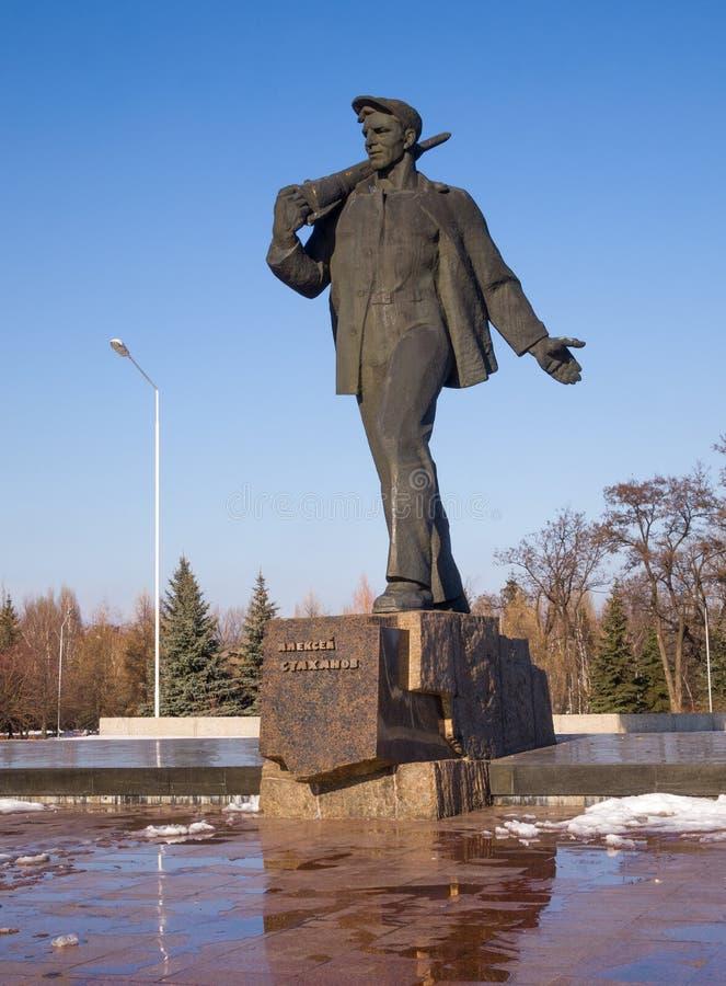 Miner Alexei Stakhanov monument. Monument to Soviet miner, coal industry innovator, the founder of the Stakhanov movement, Hero of Socialist Labor, Alexey stock image