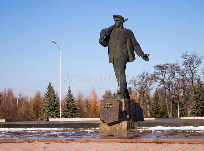 Miner Alexei Stakhanov monument. Monument to Soviet miner, coal industry innovator, the founder of the Stakhanov movement, Hero of Socialist Labor, Alexey stock images