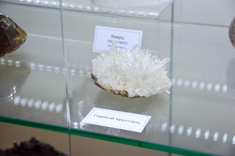 Minerals on display at the museum, Exhibits of the Museum named after Vernadsky in Moscow stock photography