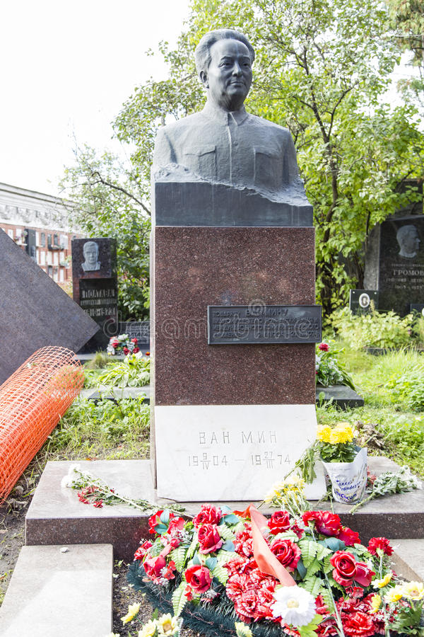 Ming Grab Wangs im novodevichy Kirchhof, Moskau lizenzfreie stockfotos