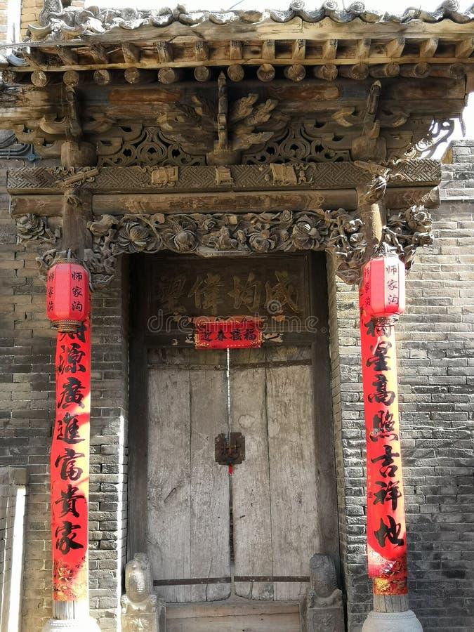 Ming och Qing Dynasties The behåller den arkitektoniska gruppen den mest primitiva arkitektoniska stilen! arkivbilder