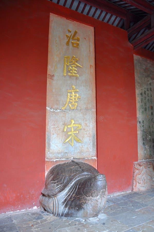 Ming Xiaoling Mausoleum, Nanjing, China. Stele of Kangxi Emperor in Tablet Hall in Xiaoling Mausoleum, Nanjing, Jiangsu Province, China. Ming Xiaoling Mausoleum royalty free stock photo