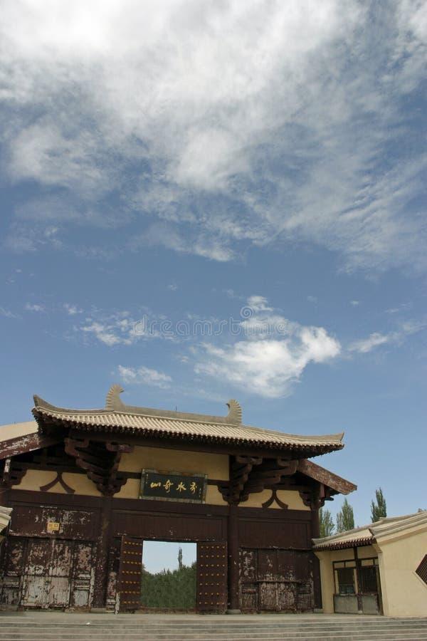 Mingsha Shan in Dunhuang stock fotografie