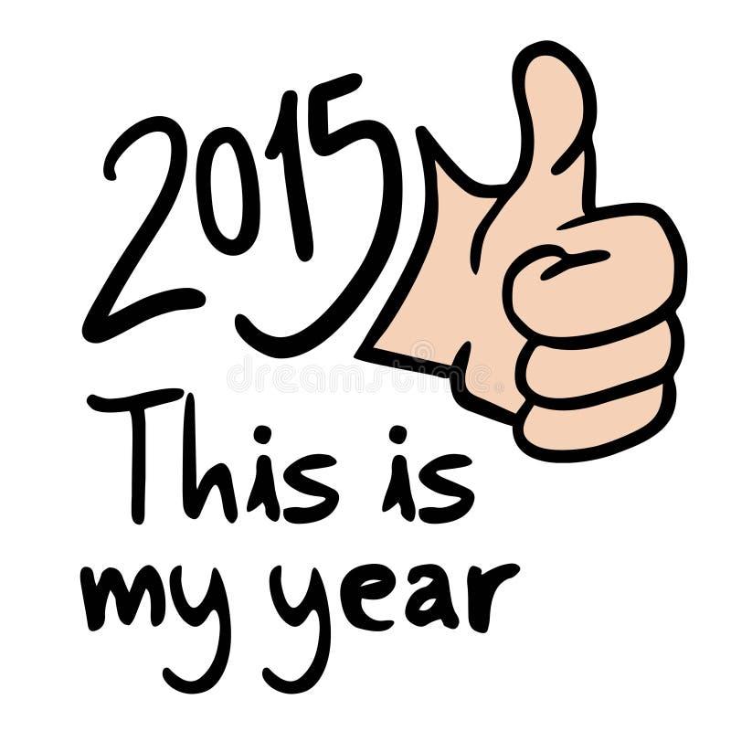 Minha mensagem do ano ilustração royalty free