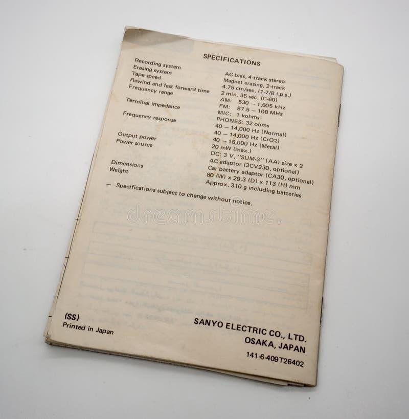 Mini- för radiokassett för AM-FM stereo- spelare och registreringsapparat royaltyfria bilder