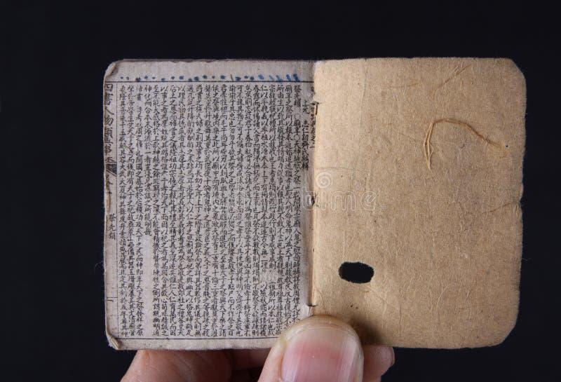 Mini livre