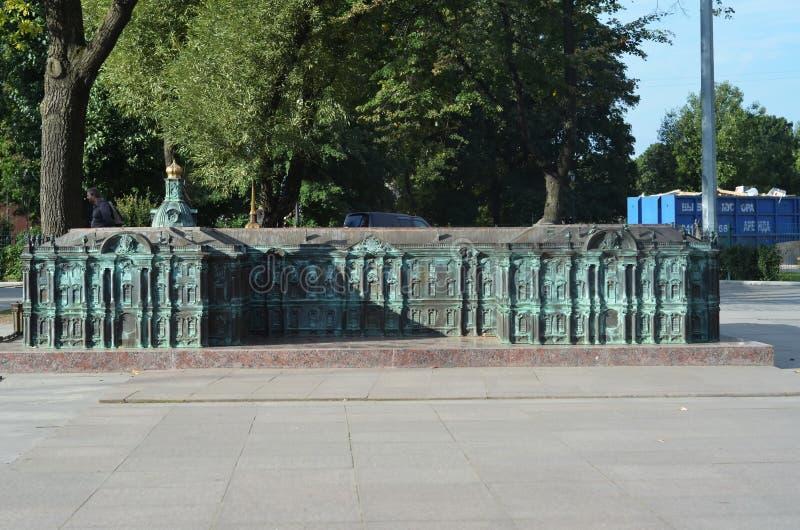 Mini-stad in heilige-Petersburg royalty-vrije stock foto's