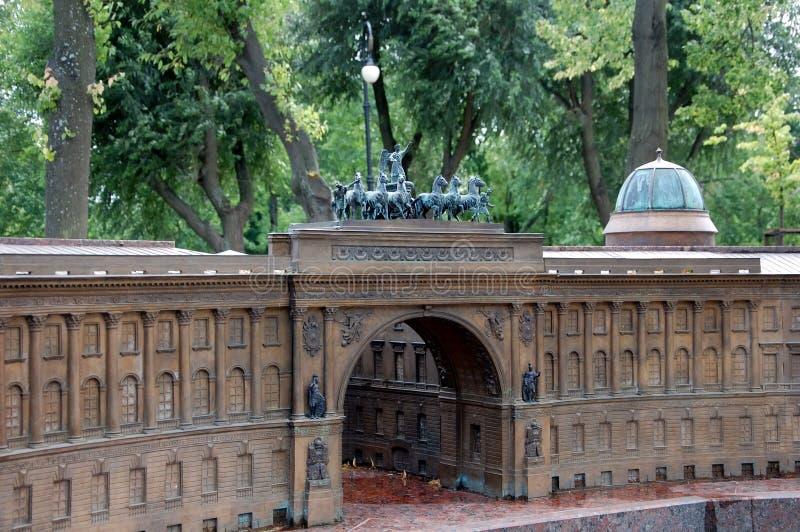 Mini-stad in heilige-Petersburg royalty-vrije stock afbeelding