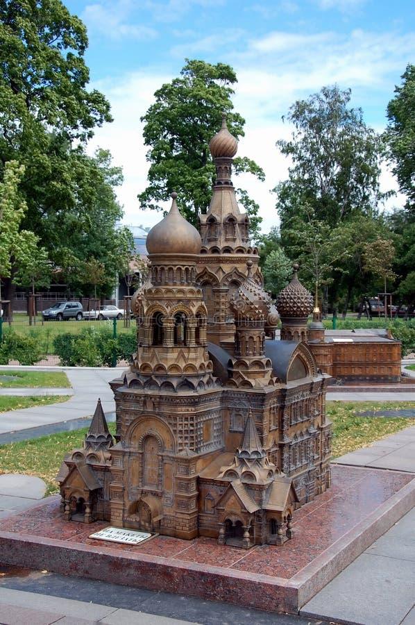 Mini-stad in heilige-Petersburg royalty-vrije stock fotografie