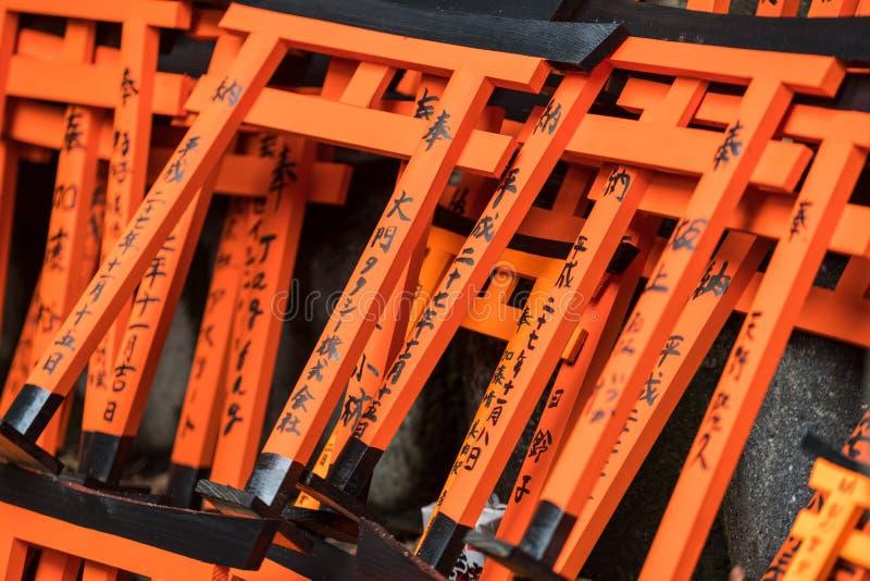 Mini Torii Gates, Fushimi, tombeau d'Inari, Kyoto photos libres de droits