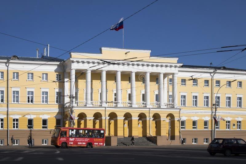 Minin f?r universitet f?r Kozma Minin Nizhny Novgorod tillst?nd pedagogiskt universitet royaltyfri fotografi