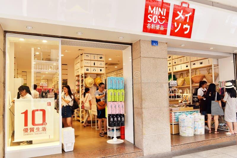 Miniso diario de la tienda de las necesidades del japonés imagen de archivo libre de regalías