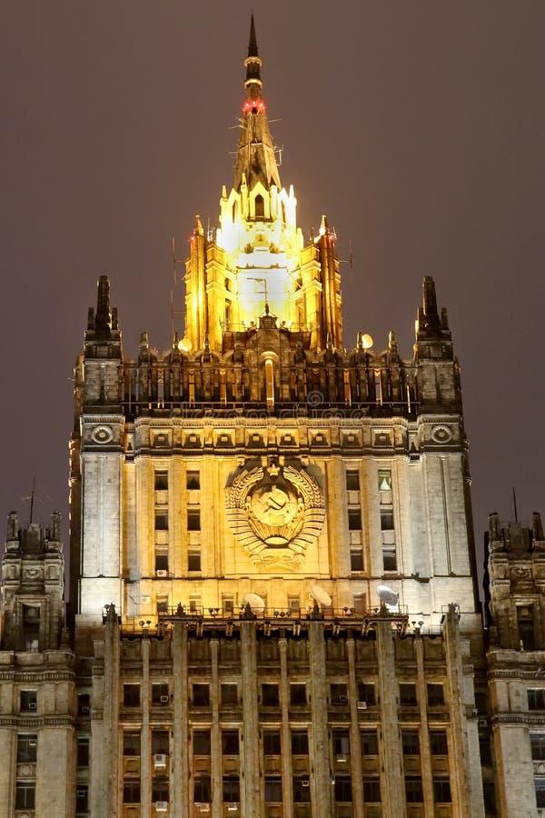 Ministère des Affaires Étrangères la Fédération de Russie photographie stock libre de droits