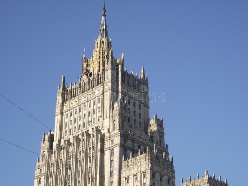 Ministère des Affaires Étrangères Russie moscou photos libres de droits