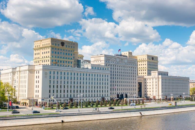 Ministério de Defesa da Federação Russa em Frunze Embankment em Moscou fotografia de stock