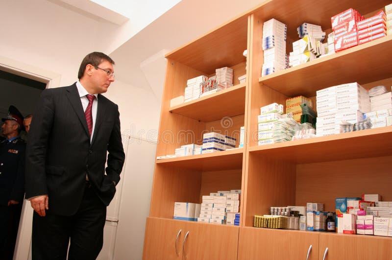 Minister sprawy wewnętrzne Yuriy Lutsenko zdjęcia stock