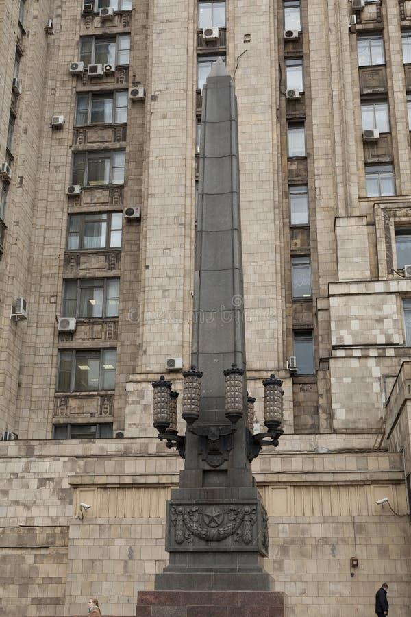 Ministerie van Buitenlandse zaken die, Moskou, Rusland bouwen royalty-vrije stock fotografie