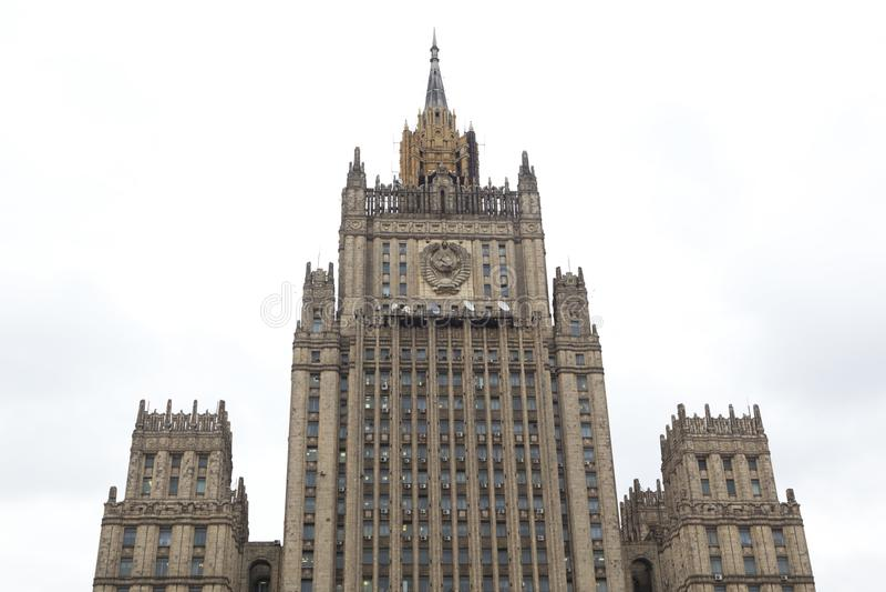 Ministerie van Buitenlandse zaken die, Moskou, Rusland bouwen stock fotografie