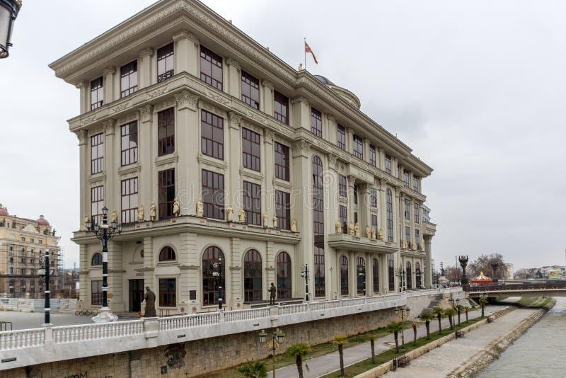 Ministerie van Buitenlandse zaken in het centrum van Stad van Skopje, Republiek van Macedo stock afbeelding