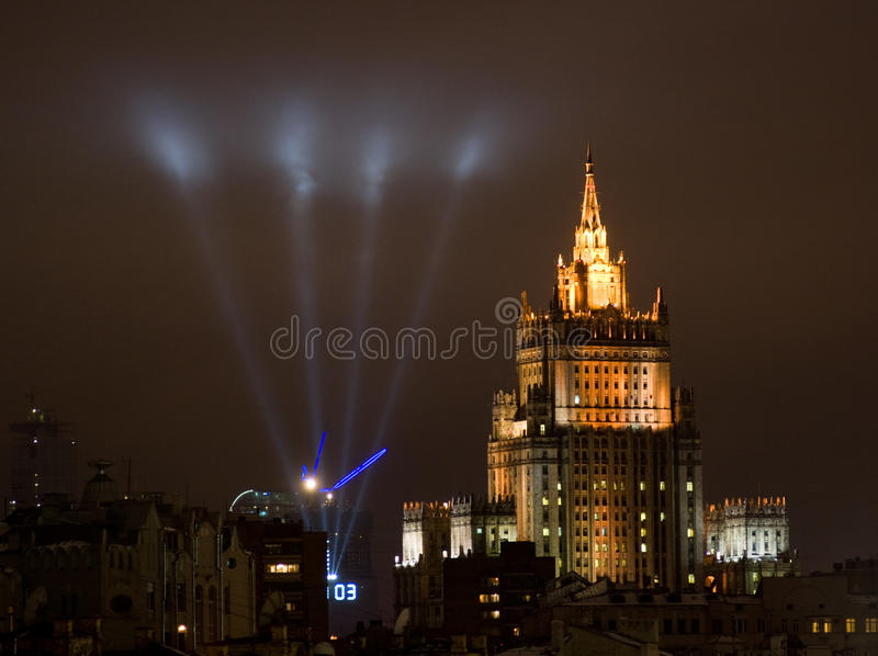 Ministerie van Buitenlandse zaken in Moskou royalty-vrije stock foto's