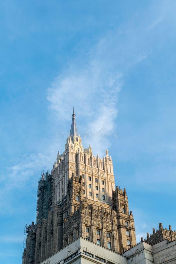 Ministerie van Buitenlandse zaken in Moskou, Rusland stock foto