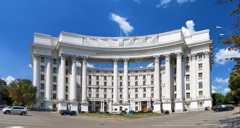 Ministerie van Buitenlandse zaken van de Oekraïne royalty-vrije stock afbeeldingen