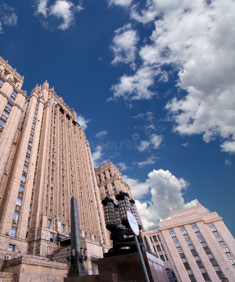 Ministerie van Buitenlandse zaken van de Russische Federatie, Smolenskaya-Vierkant, Moskou, Rusland royalty-vrije stock fotografie