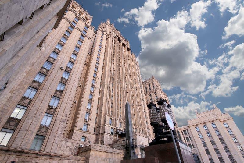 Ministerie van Buitenlandse zaken van de Russische Federatie, Smolenskaya-Vierkant, Moskou, Rusland royalty-vrije stock foto's