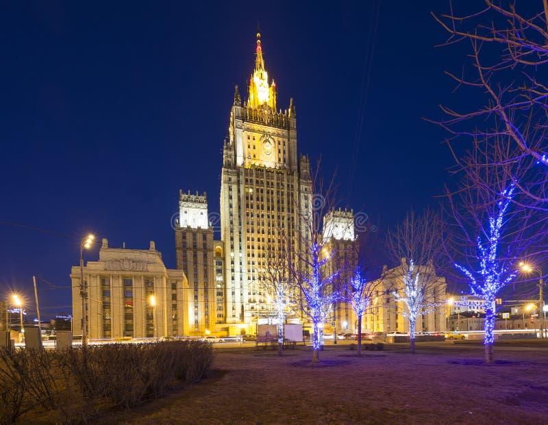 Ministerie van Buitenlandse zaken van de Russische Federatie, Smolenskaya-Vierkant, Moskou, Rusland stock afbeelding