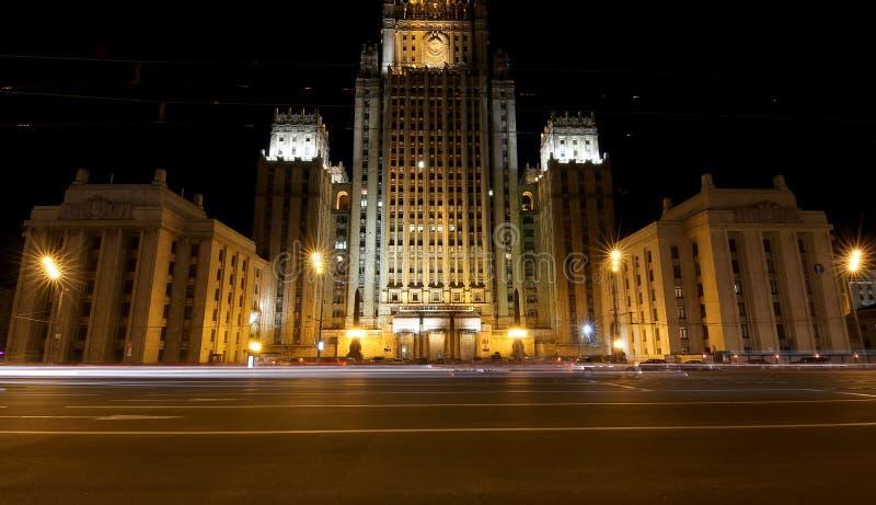 Ministerie van Buitenlandse zaken van de Russische Federatie, Smolenskaya-Vierkant, Moskou, Rusland stock afbeeldingen