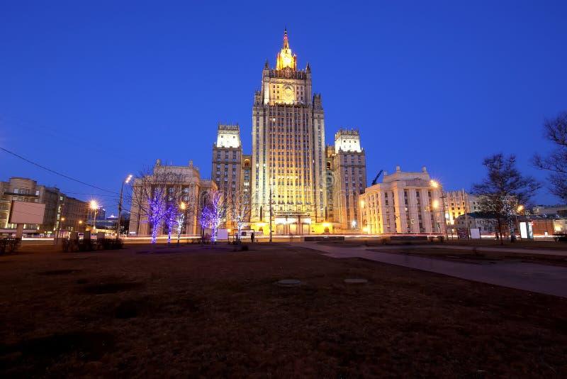 Ministerie van Buitenlandse zaken van de Russische Federatie, Smolenskaya-Vierkant, Moskou, Rusland royalty-vrije stock afbeeldingen