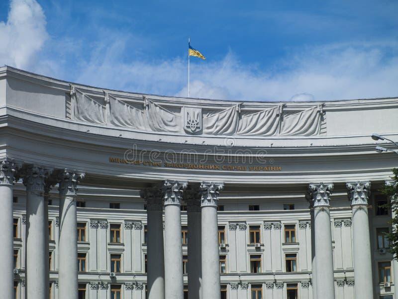 Ministerie van de Oekraïne stock afbeelding