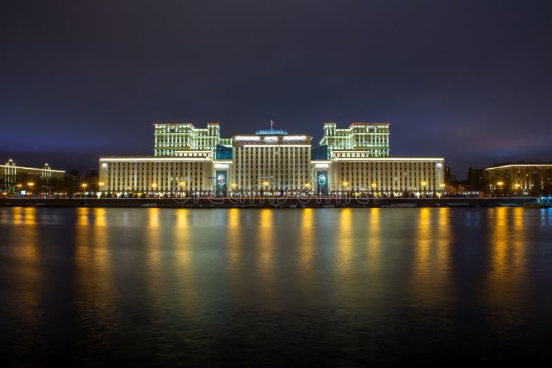 Ministerie van defensie van de Russische federatie royalty-vrije stock afbeeldingen