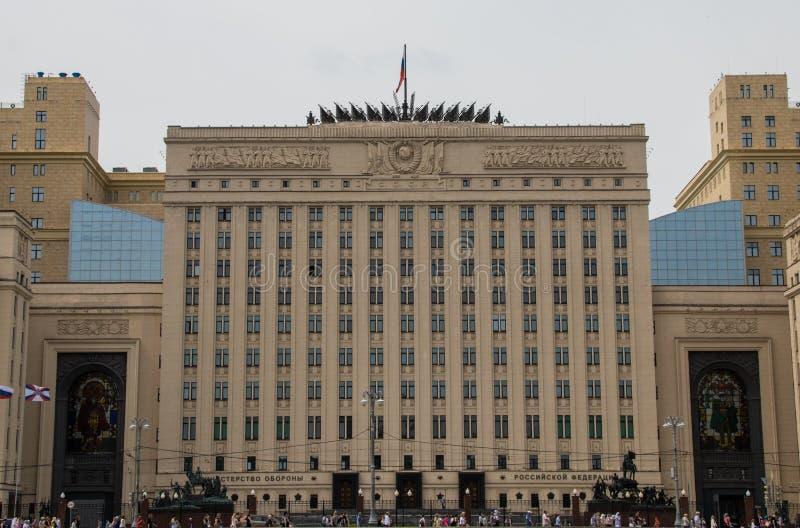 Ministerie van Defensie in Moskou stock afbeelding