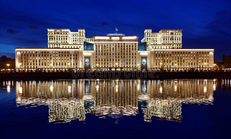 Ministerie van Defensie in Moskou royalty-vrije stock afbeelding