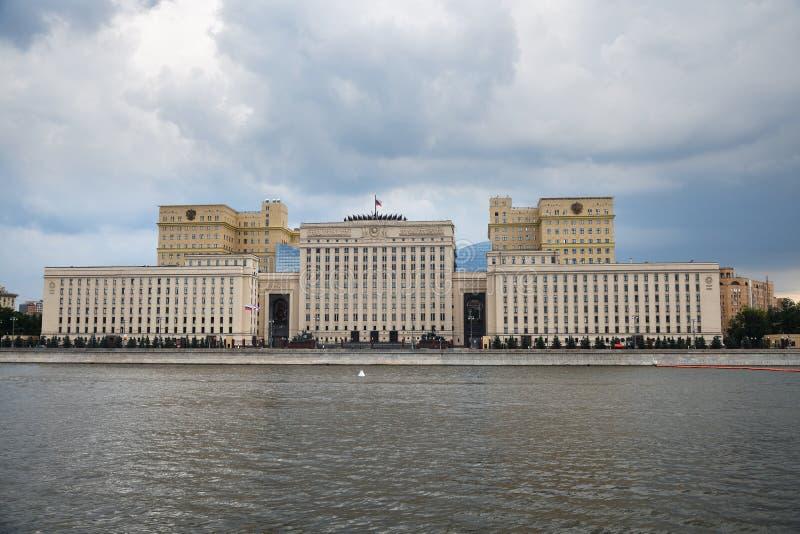 Ministerie van Defensie van Rusland stock afbeelding