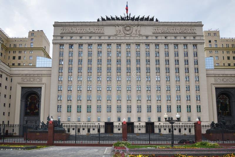 Ministerie van Defensie van Rusland stock fotografie