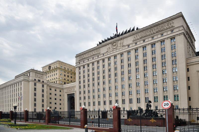 Ministerie van Defensie van Rusland stock afbeeldingen