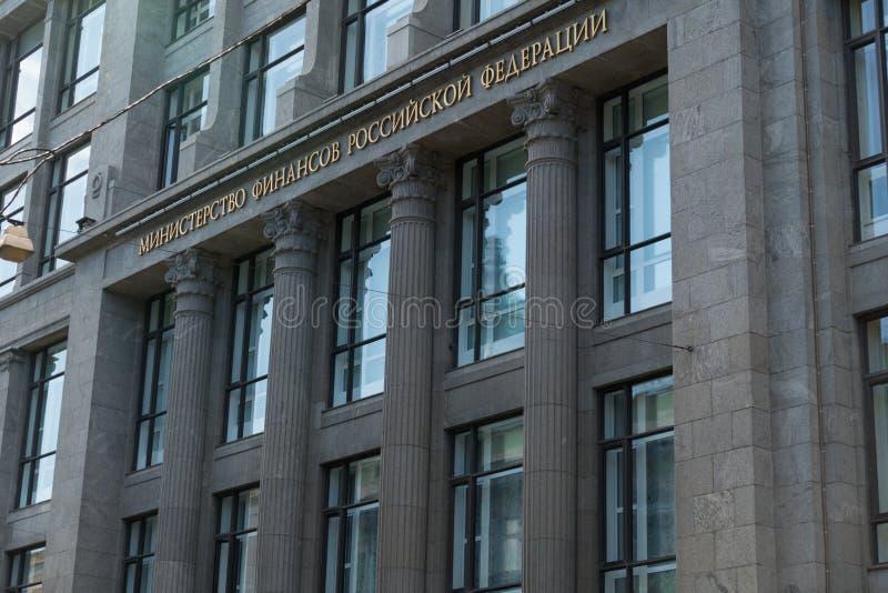 Ministerie van Financiën van Rusland stock fotografie