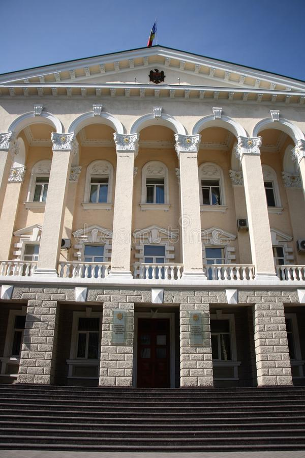 Ministerie van Interne Zaken in Chisinau, Moldavië royalty-vrije stock afbeelding