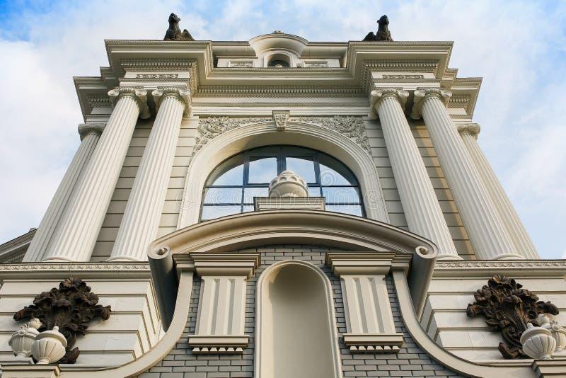 Ministerie van Landbouw en Voedsel Paleis van Landbouwers in Kazan stock afbeeldingen