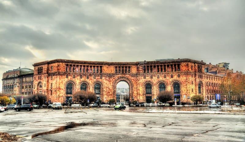 Ministerie van Vervoer en Mededelingen in Yerevan stock afbeelding