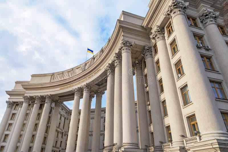 Ministero degli'Affari Esteri dell'Ucraina fotografia stock libera da diritti