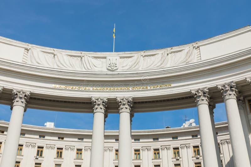 Ministero degli affari esteri dell'Ucraina, Kiev immagini stock libere da diritti