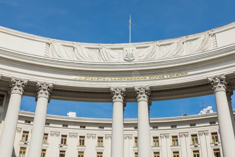 Ministero degli affari esteri dell'Ucraina, Kiev fotografia stock