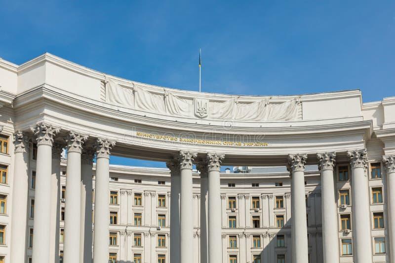 Ministero degli affari esteri dell'Ucraina, Kiev fotografie stock