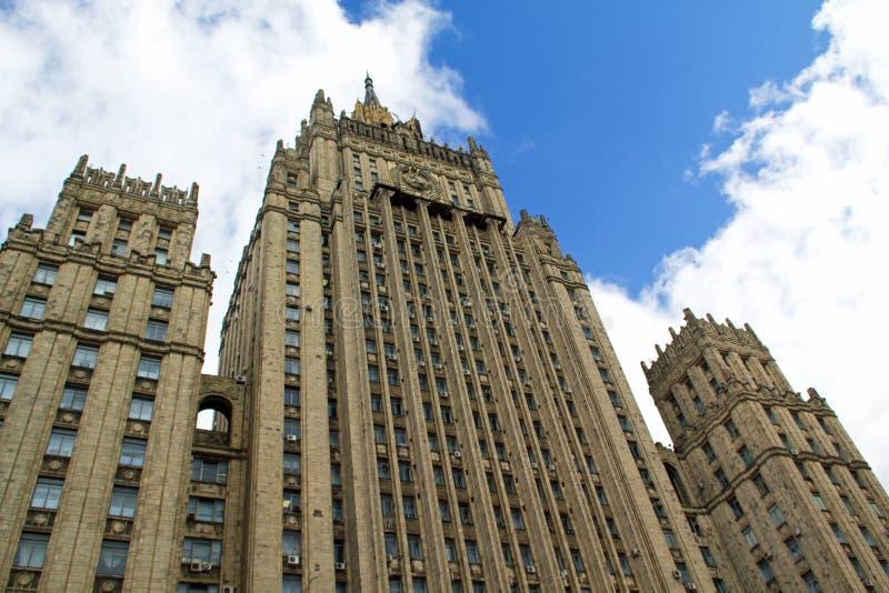 Ministero degli affari esteri della Federazione russa fotografia stock libera da diritti
