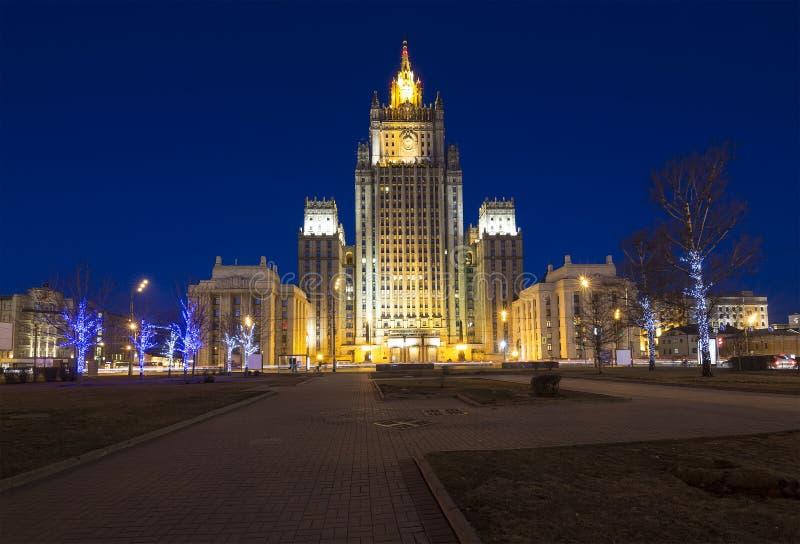 Ministero degli affari esteri della Federazione Russa, quadrato di Smolenskaya, Mosca, Russia immagine stock
