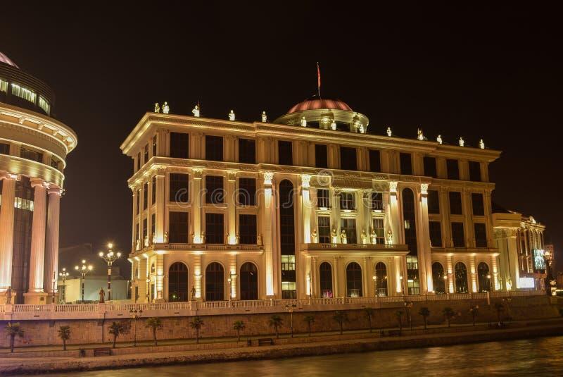 Ministero degli affari esteri della Repubblica Macedone fotografia stock
