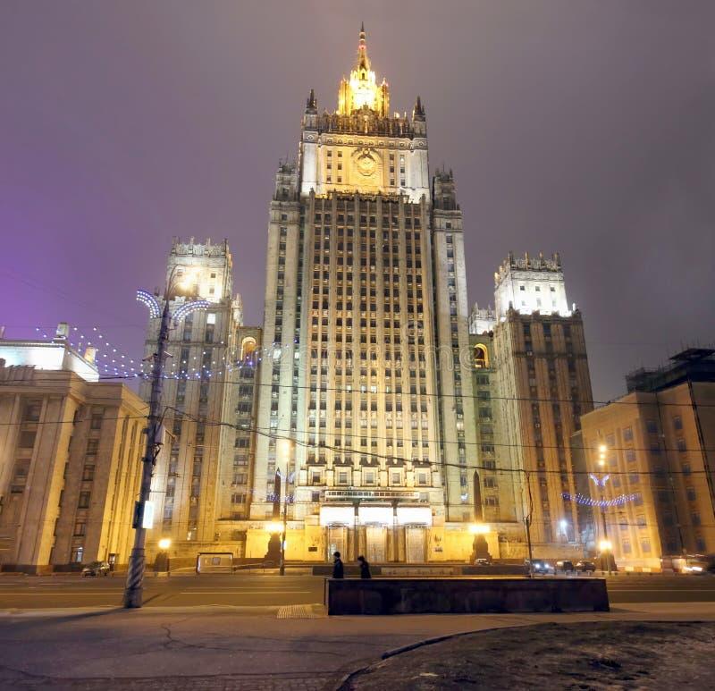 Ministero degli affari esteri la Federazione Russa fotografia stock